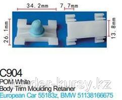 Forsage Клипса для крепления внутренней обшивки а/м БМВ пластиковая (100шт/уп.) Forsage клипса F-C904(BMW)