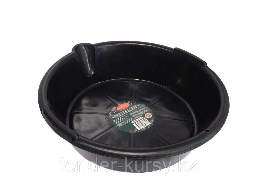 ROCKFORCE Емкость пластиковая круглая для слива отработанного масла и технических жидкостей 6л ROCKFORCE