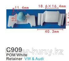 Forsage Клипса для крепления внутренней обшивки а/м Фольксваген пластиковая (100шт/уп.) Forsage клипса