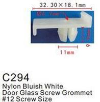 Forsage Клипса для крепления внутренней обшивки а/м Мазда пластиковая (100шт/уп.) Forsage клипса F-C294(Mazda)