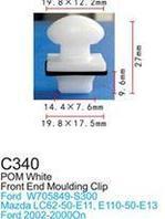 Forsage Клипса для крепления внутренней обшивки а/м Мазда пластиковая (100шт/уп.) Forsage клипса F-C340(Mazda)