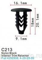 Forsage Клипса для крепления внутренней обшивки а/м Фиат пластиковая (100шт/уп.) Forsage клипса F-C1844(Fiat)