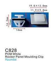 Forsage Клипса для крепления внутренней обшивки а/м Хендай/ Хонда пластиковая (100шт/уп.) Forsage клипса