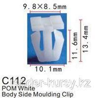 Forsage Клипса для крепления внутренней обшивки а/м Хонда пластиковая (100шт/уп.) Forsage клипса F-C112(Honda)