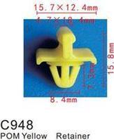 Forsage Клипса для крепления внутренней обшивки а/м Мерседес пластиковая (100шт/уп.) Forsage клипса