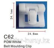 Forsage Клипса для крепления внутренней обшивки а/м Хонда пластиковая (100шт/уп.) Forsage клипса F-C62(Honda)