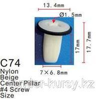 Forsage Клипса для крепления внутренней обшивки а/м Хонда пластиковая (100шт/уп.) Forsage клипса F-C74(Honda)