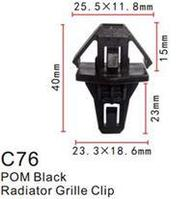 Forsage Клипса для крепления внутренней обшивки а/м Хонда пластиковая (100шт/уп.) Forsage клипса F-C76(Honda)