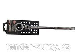 Forsage Ключ для датчика кислорода шарнирный 22мм, на пластиковом держателе Forsage F-9G1403L 14957