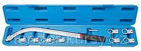 Forsage Ключ накидной удлиненный изогнутый со сменными насадками (12,13, 14, 15, 16, 17, 18, 19мм) 10