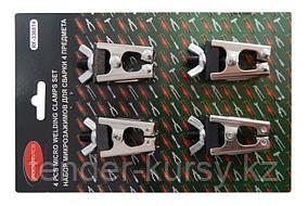 ROCKFORCE Комплект  зажимов для сварочных работ (4 предмета) в блистере. ROCKFORCE RF-336814 15645