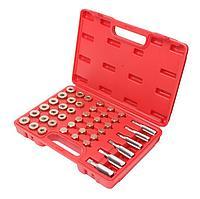 Forsage Набор для восстановления резьбы маслосливных отверстий, 42 предмета (М13х1.25, М13х1.5, М15х1.5,
