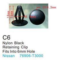 Forsage Клипса для крепления внутренней обшивки а/м Ниссан пластиковая (100шт/уп.) Forsage клипса F-C6(Nissan)