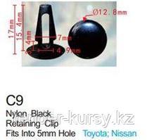 Forsage Клипса для крепления внутренней обшивки а/м Ниссан пластиковая (100шт/уп.) Forsage клипса F-C9(Nissan)