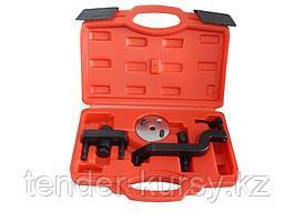 Forsage Набор приспособлений для демонтажа водяного насоса 4 предмета (VAG 2.5 TDI) , в кейсе Forsage
