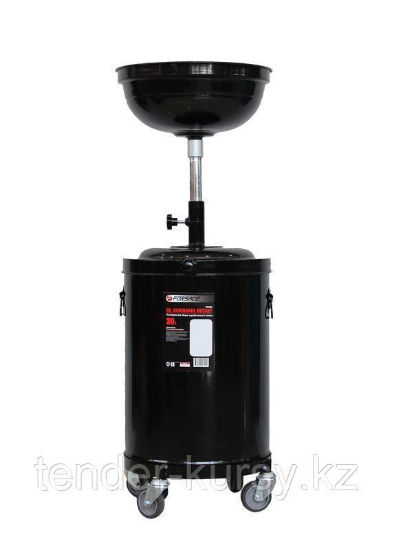 Forsage Емкость перекатная  для слива отработанного масла с воронкой 30л Forsage F-TRA30L 29808