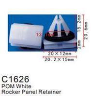 Forsage Клипса для крепления внутренней обшивки а/м Фиат/ Фольксваген/ Форд пластиковая (100шт/уп.) Forsage