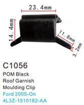 Forsage Клипса для крепления внутренней обшивки а/м Форд пластиковая (100шт/уп.) Forsage клипса F-C1056(Ford)