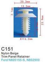 Forsage Клипса для крепления внутренней обшивки а/м Форд пластиковая (100шт/уп.) Forsage клипса F-C151(Ford)