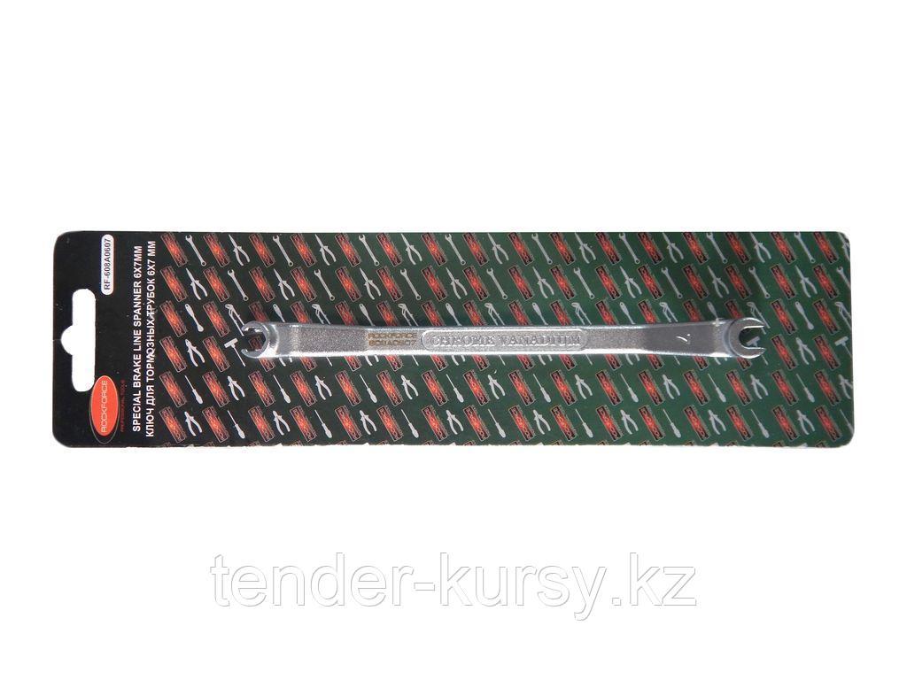 ROCKFORCE Ключ для тормозных трубок с изгибом 45° 6x7мм, блистере ROCKFORCE RF-608A0607 25909