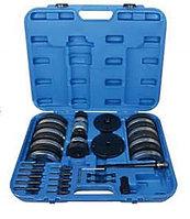 Forsage Набор инструментов для ступичных подшипниковVAG(ø62 мм:VWLupo,AudiA2 1.21;ø66мм:VWPolo,Fabia;ø72