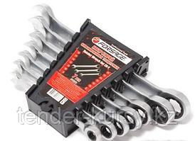Forsage Набор ключей комбинированных трещоточных с шарниром 7 предметов (8,10,12,13,14,17,19мм)в пластиковом