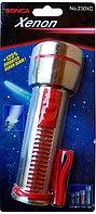 Sonca Фонарик переносной светодиодный влагонепроницаемый Sonca Ксенон(HPx21, 2.4V, 0.80A, 2xC/R16/UM2, яркость
