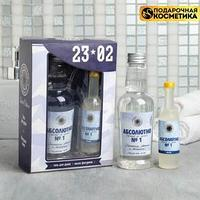 Набор '23.02' гель для душа водка 250 мл аромат мужского парфюма, фигурное мыло