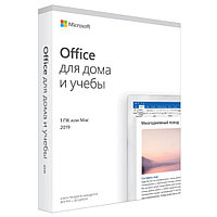 Office Home and Student 2019 Russian 1 License Kazakhstan Only Medialess P6 79G-05206