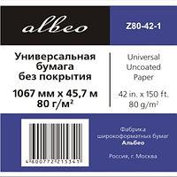 Бумага Albeo  (Z80-42-1)