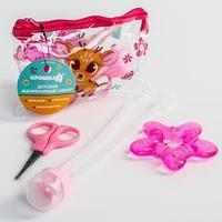 Маникюрный набор для самых маленьких 'Для малышки', 3 предмета (ножничкищипчикипрорезыватель)