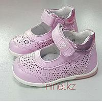 Ортопедические детские туфельки розовые с 20 по 25 размеры