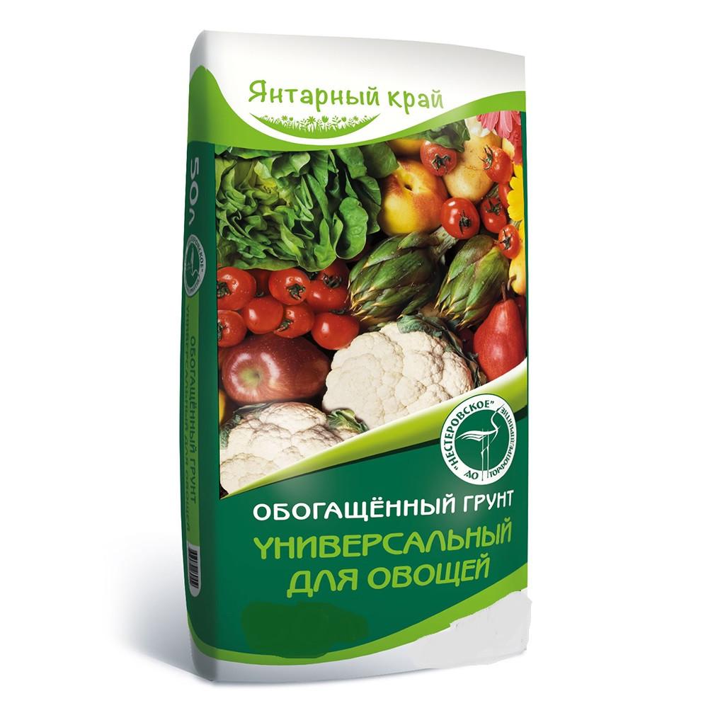 Грунт универсальный для овощей, обогащенный, 20 л