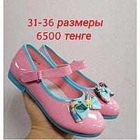 Нарядные розовые туфли на девочку 31-36 размеры