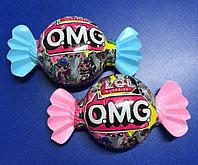Игрушка LOL OMG Кукла пупс-сюрприз в виде конфеты 19 х 10 см