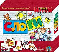 """Дидактический пазл """"Слоги"""" (серия """"Учись играя!"""")"""