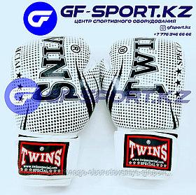 Перчатки боксерские Twins! Доставка Алматы! Доставка по городам РК!