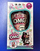 Игрушка LOL Surprise кукла пупс-сюрприз в капсуле в коробке ракета 22х12 см