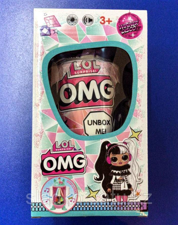 Игрушка LOL Surprise кукла пупс-сюрприз в капсуле в коробке ракета 22х12 см - фото 1