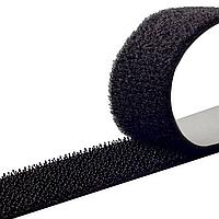 Скотч-липучка SH310 20mm X 25mt чёрный