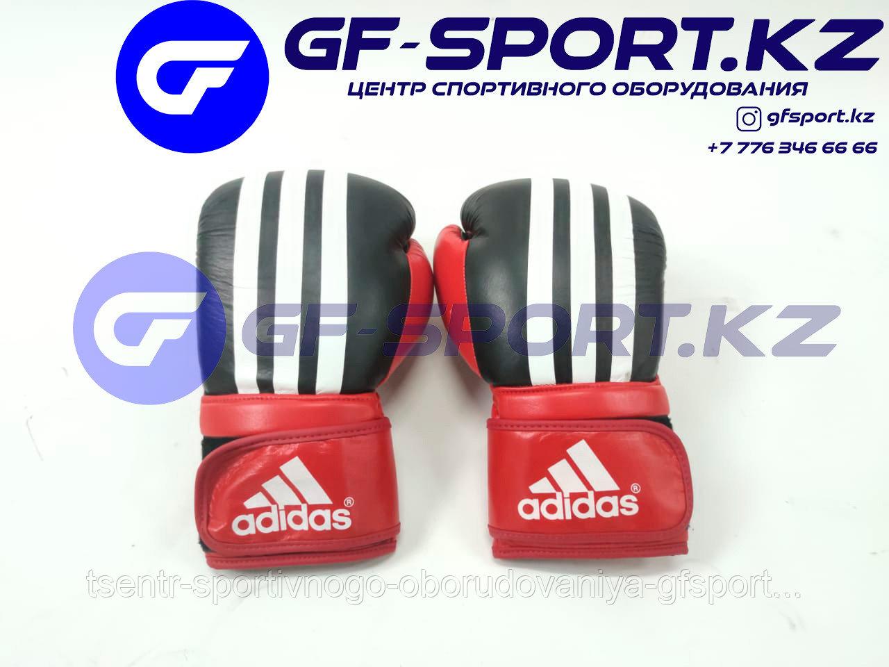 Перчатки боксерские Adidas! Доставка Алматы! Доставка по городам РК!
