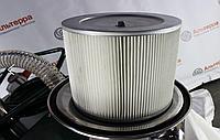 Фильтр сверхтонкой очистки взрывобезопасный для пылесосов ПП-AX/80.1 и ПП-EX/60.2
