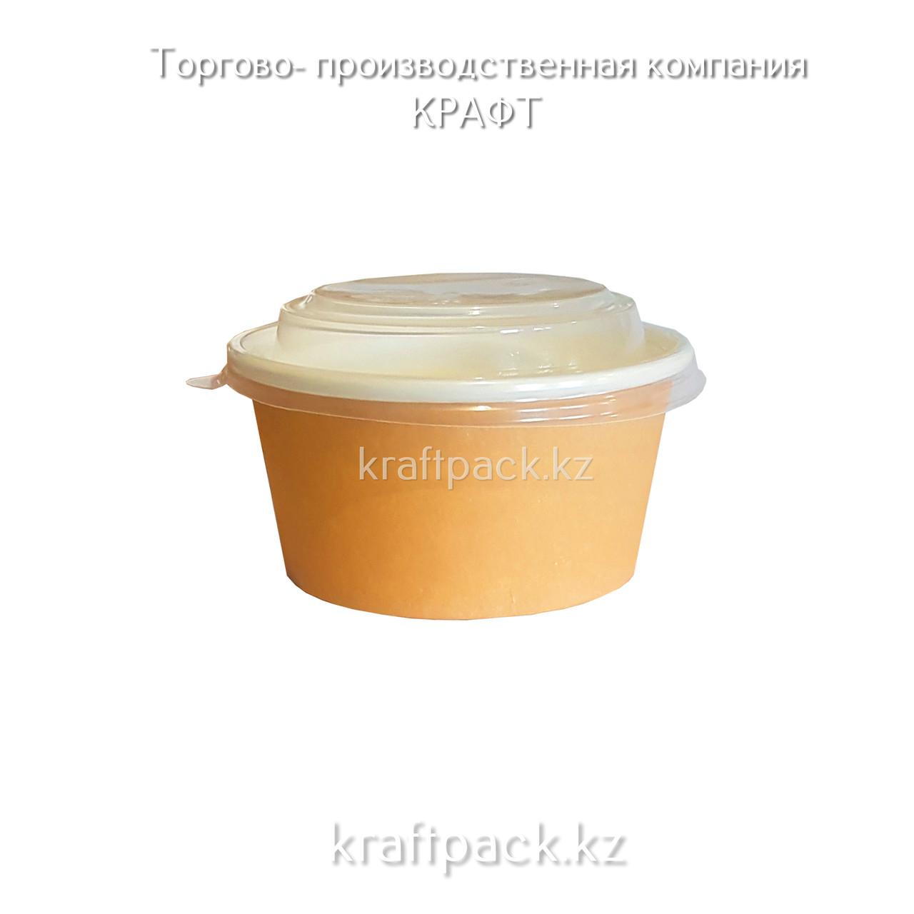 Контейнер Круглый, с прозрачной крышкой Eco Bowl 720 мл (50уп / 500 кор)