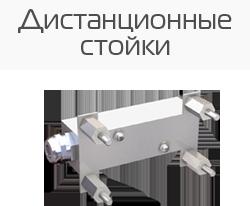 Обогреватель РИЗУР-ТЕРМ-МИНИ-БЛОК с креплением на горизонтальный уголок