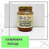 Пальмовая пыльца с медом