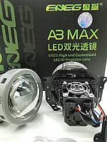 Bi-LED линзы AOZOOM A3 Max (комплект)