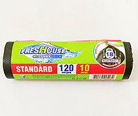 Пакеты для мусора FRESHOUSE STANDARD 120л/10шт, без завязок.