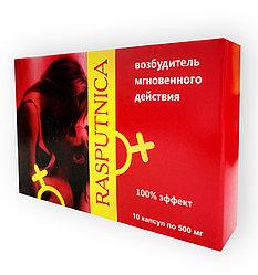 Распутница - Возбудитель мгновенного действия для женщин (капсулы)