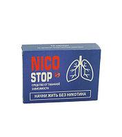 NicoStop - капсулы от курения (НикоСтоп)