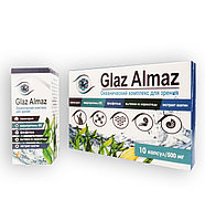 Glaz Almaz - Океанический комплекс для зрения (Глаз Алмаз)